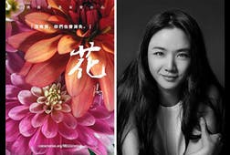 "Tang Wei is ""Flower"""